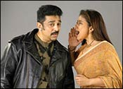 Kamal and Manisha in Mumbai Xpress