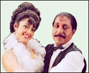 A still from Udayananu Tharam