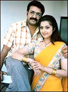 Mohanlal and Meera