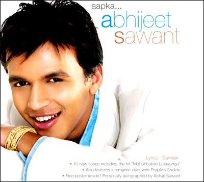 Aapka Abhijeet Sawant