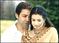 A still from Humko Tumse Pyaar Hai