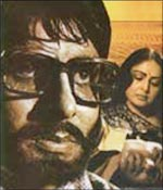 Amitabh Bachchan and Raakhee in Bemisal