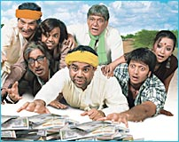 A still from Malamaal Weekly
