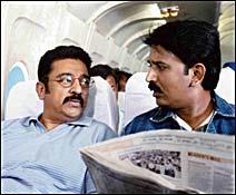 Kamal Haasan and Ramesh Arvind