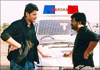 A still from Pokiri