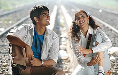 A still from Bommarillu