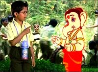 A still from My Friend Ganesha