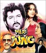 The poster of Meri Jung