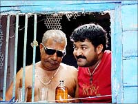 Mohanlal in Chotta Mumbai
