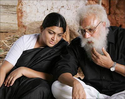 A still from Periyar