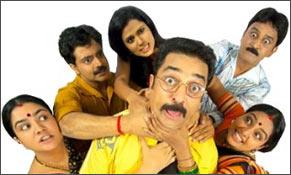 A still from the Kannada movie, Rama Bhama Shama