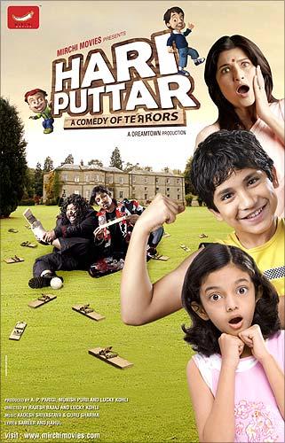 Hari Puttar - A Comedy of Terrors - 2008 - WATCH ONLINE 24look5