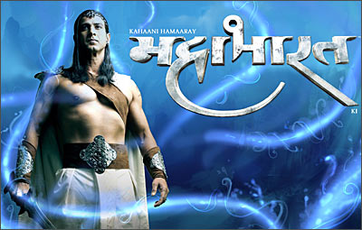 Ronit Roy Nervous About Playing Bhishma