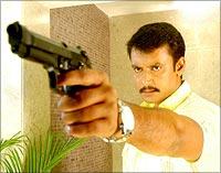 A scene from Arjun
