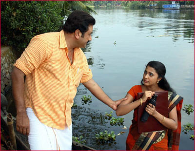 A scene from Bhagyadevatha