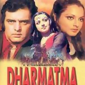 A scene from Dharmatma