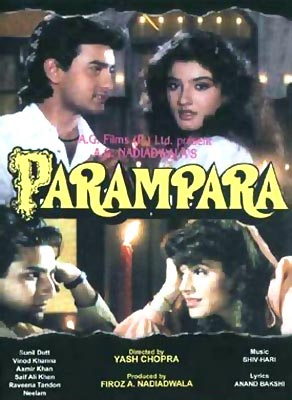 A scene from Parampara