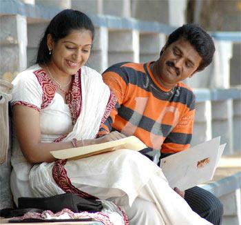 A scene from Thavamai Thavamirunthu