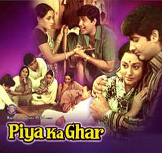 A scene from Piya Ka Ghar
