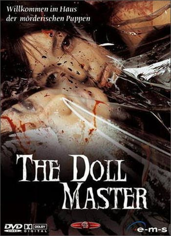 A scene from Doll Master