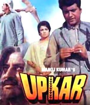 A scene from Upkar