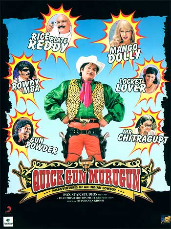 The Quick Gun Murugun poster