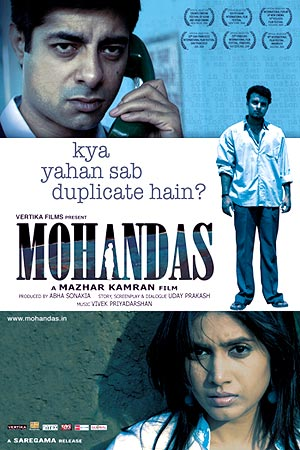 A still from Mohandas