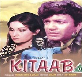 A poster of Kitab