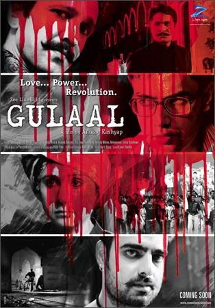 poster courtesy: rediff.com