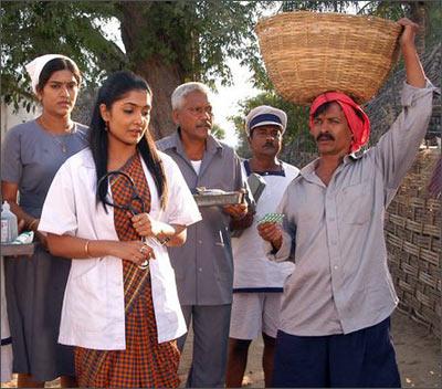 A scene from Gopi Gopika