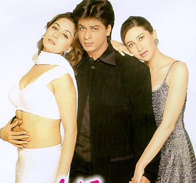 A scene from <I>Dil Toh Pagal Hai</I>