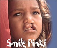 A scene from Smile Pinki