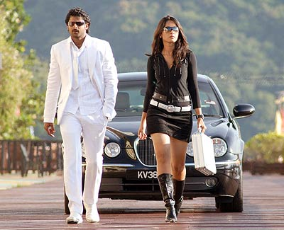 A scene from Billa