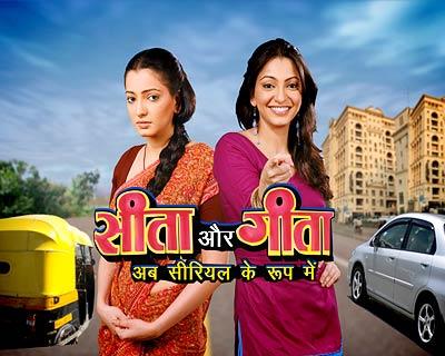 A poster of Seeta Aur Geeta