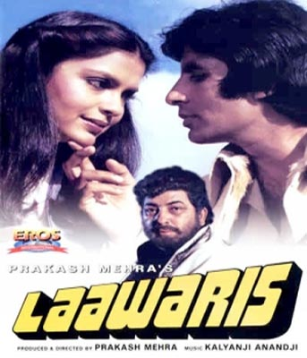 A scene from Laawaris