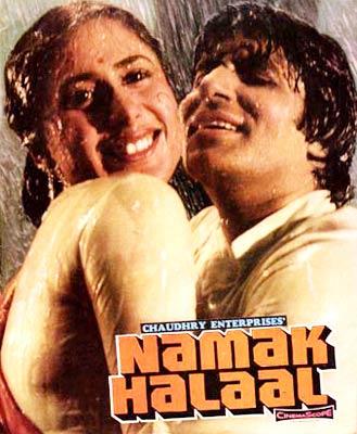 A scene from Namak Halaal