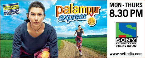 A scene from Palampur Express