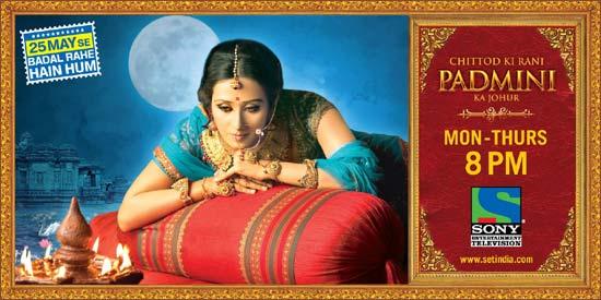 A still from Chittod ki Rani Padmini Ka Johur