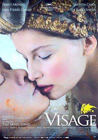 A poster of <I>Visage</I>