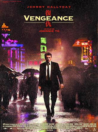 A poster of <I>Vengeance</I>