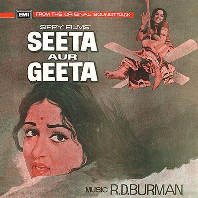 A poster of <I>Seeta Aur Geeta</I>