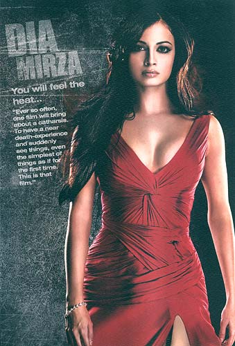 Dia Mirza in a scene from Acid Factory