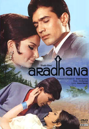 A poster of Aradhana