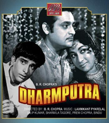 A poster of Dharmaputra