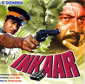 A scene from Inkaar