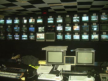 Inside the control room