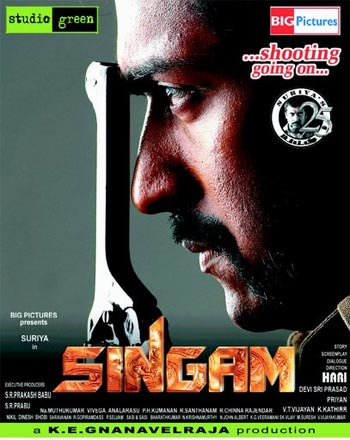 A poster of Singam