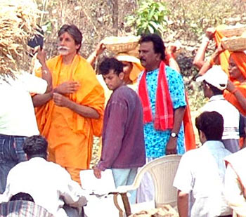On the sets of Ganga