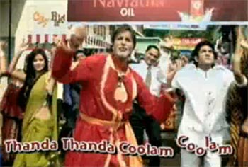 A scene from Navratan Tel ad