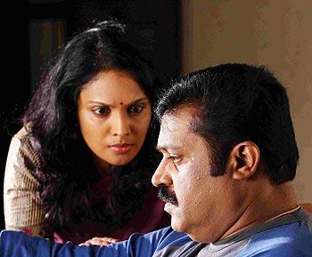 A scene from Lalitham Hiranmayam
